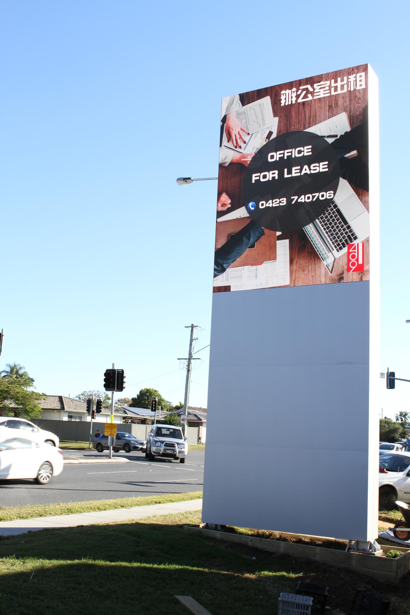 Outdoor Led Signs Custom Designed Led Digital Billboards