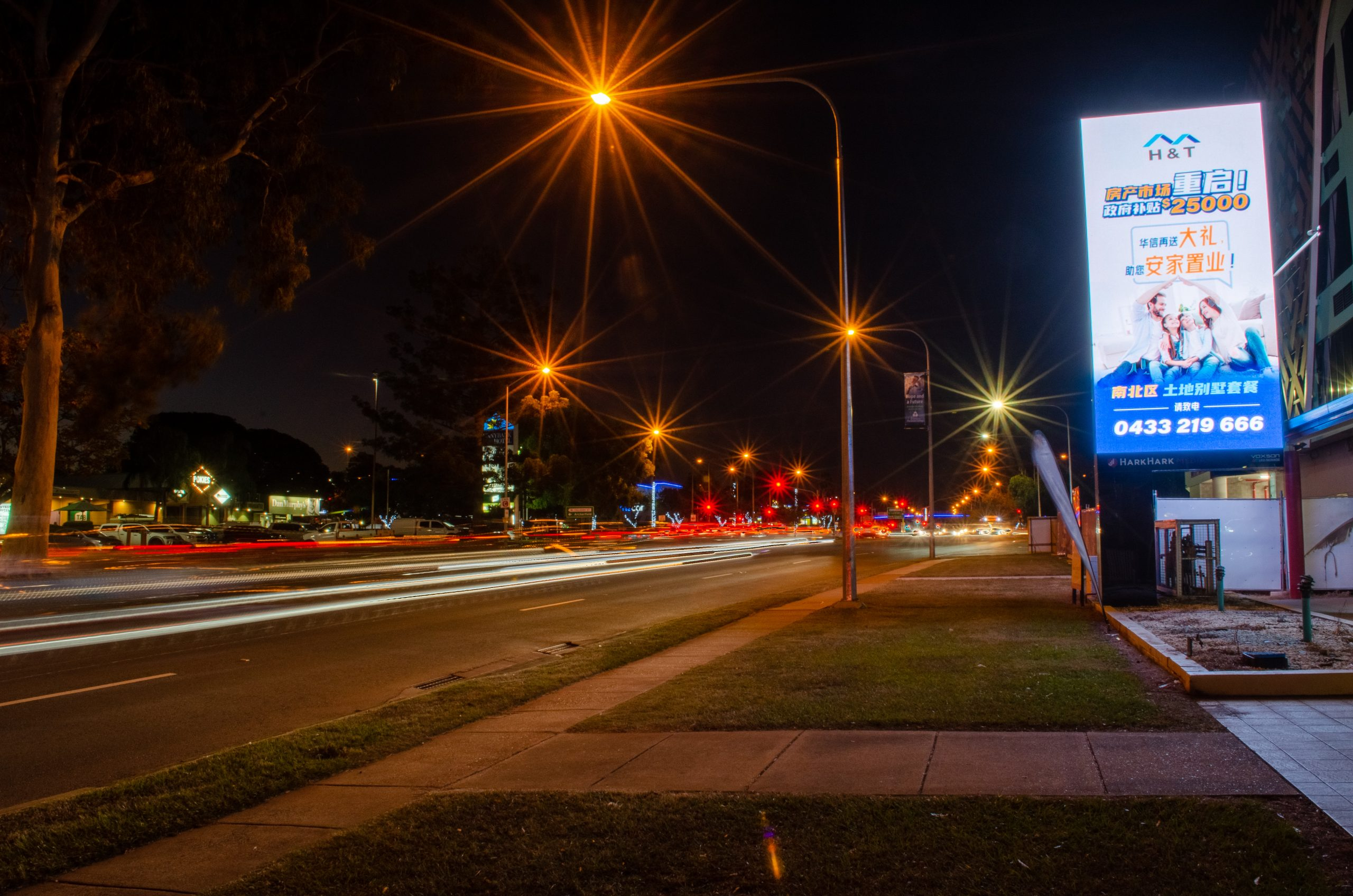 Outdoor LED Signs - Voxson 317 Mains Rd Sunnybank B